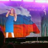 <p>День поселения Товарково</p>